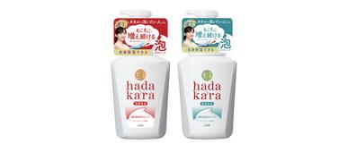 『hadakara増える泡ボディソープ』のクチコミをチェック!新しくなったhadakaraの魅力をお届けします