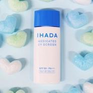イハダ / 敏感肌用日焼け止めなら、『イハダ 薬用UVスクリーン』