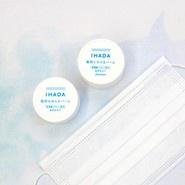 イハダ / マスクの摩擦などの外的刺激で乾燥しがちな肌にもイハダ