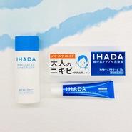 イハダ / 敏感肌でも使える日焼け止め『イハダ 薬用UVスクリーン』…