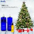 Areti.(アレティ) / 【クリスマス限定ギフト】自分へのご褒美にも