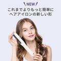 Areti.(アレティ) / 【クチコミで好評】誰でも簡単にヘアセットできるU字型ヘア…