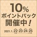 魔女工場(MANYO FACTORY) / 【1月25日(月)まで】@cosmeSHOPPING 1…