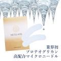 METLLASSE(メトラッセ) / 業界初♪プロテオグリカン高配合のマイクロニードル★