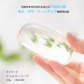 METLLASSE(メトラッセ) / 化粧水をつけ忘れるほどのうるおい感…メトラッセイチオシの…