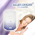 かゆくて起きてしまうあなたに。満足度88.5%!睡眠リズムを整えるサプリメント