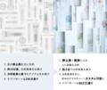 APEX(アペックス) / 【7/8発売】新しくなった「肌プランニング」とは?動画で…