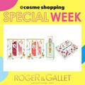 ロジェ・ガレ / @cosme shopping SPECIAL WEEK…