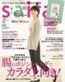 1月6日発売のsaita2月号(セブン&アイ出版)で紹介されました♪