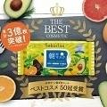 サボリーノ / 【速報】サボリーノ 目ざまシートが3億枚突破!!