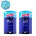 Cure / 新春キャンペーン!公式サイトを今すぐチェック☆