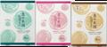 恵の本舗 / 恵の本舗 乳液マスクシリーズ