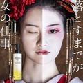 MIMURA /  クレンジング開発ヒストリー♪*Vol.1〜Vol.3 …