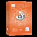 DR.JOU(森田薬粧) / 高級天然成分配合の美容液タイプ【濃厚ジュレマスクシリーズ…