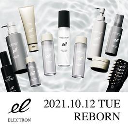 エレクトロン / 2021.10.12 ELECTRON ブランドリニュー…
