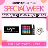 NYX Professional Makeup / @cosme SHOPPINGのお買い物の祭典 SPEC…