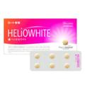 ヘリオホワイト / ヘリオホワイトが選ばれる理由をランキング形式でご紹介♪