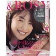 ハウトシールド / 【&ROSY】連載vol.2は、美容ジャーナリスト 永冨…