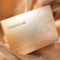 SKIN LANE / 最高級の美肌成分でみずみずしいハリ肌に導くシートマスク