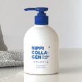 ニッピコラーゲン化粧品 / コラーゲンメーカーが作った、コラーゲン配合ボディクリーム…