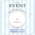 MISSHA(ミシャ) / 世界に一つのMYクッションファンデ★