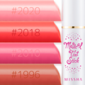 ★ミシャからX'masプレゼント★ / MISSHA(ミシャ) の画像