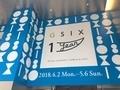 ハーバー / 「 ハーバー GINZA SIX」店、1周年!キャンペー…