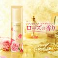 La Sana(ラサーナ) / 【2月限定販売】「大人」のローズの香り販売中!