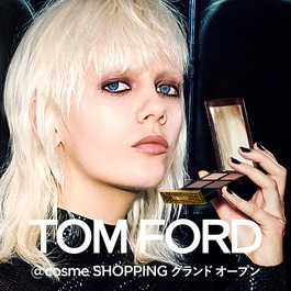 【4月1日(木)】TOM FORD @cosme SHOPPING オープン