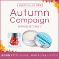 \秋のThanksキャンペーン/オンラインストアで送料無料&プレゼント!MiMC / MiMC エムアイエムシー の画像
