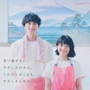 ミノン / ミノンボディケアシリーズの新CMが公開中!出演は岸井ゆき…