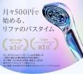 ReFa / ReFa FINE BUBBLE S —8/21新発売—