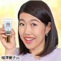 【1本6役】カラバリ豊富な 薬用BBクリームGE<ハーフ>が初回限定42%OFF
