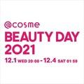 アンブリオリス / 【@cosme BEAUTY DAY!…