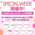 M・A・C / \@cosme SHOPPING SPECIAL WEE…
