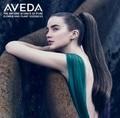アヴェダの9月はビューティイベント盛りだくさん!