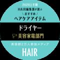 シャープ / 国内最大規模のヘアケア特化メディア『HAIR』が選ぶ\お…