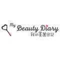 我的美麗日記(私のきれい日記)