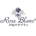 Rose Blanc(ロサブラン)