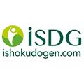 ISDG 医食同源ドットコム