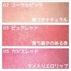 2021-01-05 14:54:48 by MamiyaSuzukaさん