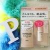 200E418B-E8C1-4632-820C-E5BFF5447F59.j… by @ぱちぱちさん
