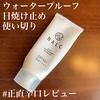 2021-07-29 18:49:32 by コロンぽっぷさん