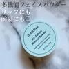 2021-08-03 09:10:05 by コロンぽっぷさん
