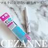 2021-08-30 11:15:06 by コロンぽっぷさん