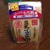 IMG_0025.JPG by みにょくちゃんさん