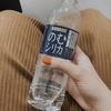 2E3C2398-A7E3-4997-9… by はるちゃん722さん