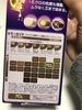 00A573AC-C819-4BDE-9500-893615FA2D2D.j… by ☆musu☆さん