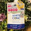 ホワイトコンク / ホワイトニングCC CII(by ○みずっこ○さん)