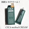 F3EA485F-47C1-4740-897E-02828783A0EE.jpeg by Rioca☆彡さん